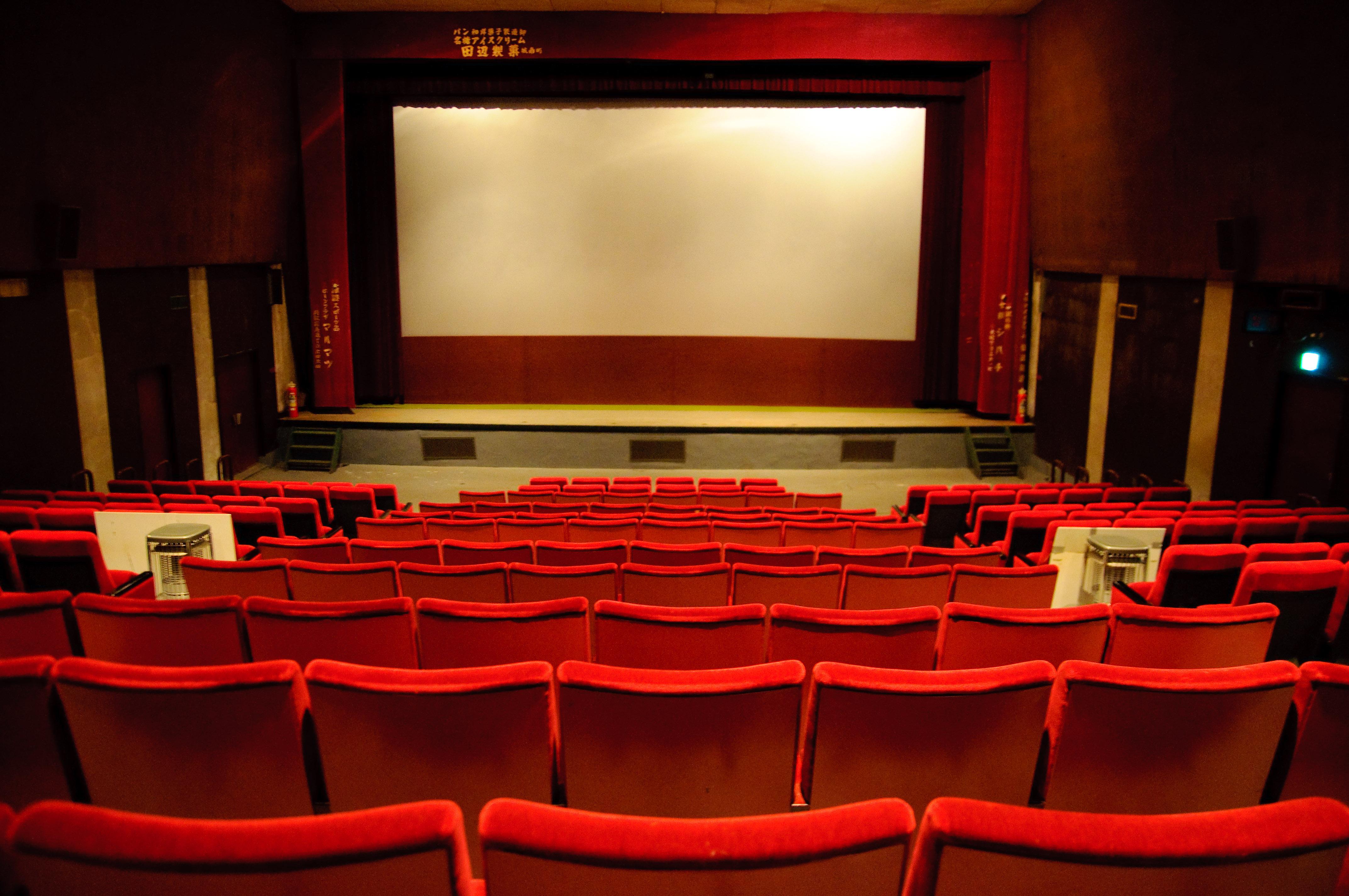 movie theater distribution